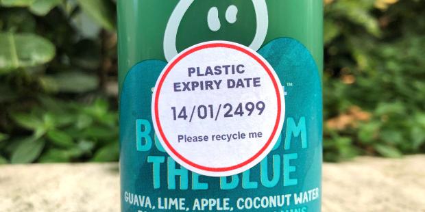 plastic-expiry-date-e1580938659552