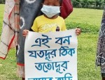 tangail_garos_human_chain_picture-06_with_news