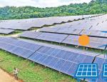 Kaptai_Solar_Power